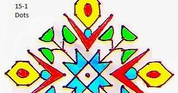 Teluginti Muggulu: Colorful Rangoli - 2