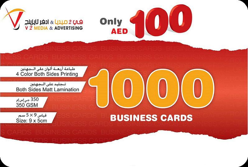 Business card printing dubai business card printing dubai our business card portfolio reheart Images