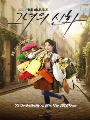 Huyền Thoại Về Nàng - Her Legend (2013)