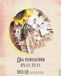 http://jkdesignstudio.blogspot.ru/2015/11/blog-post.html