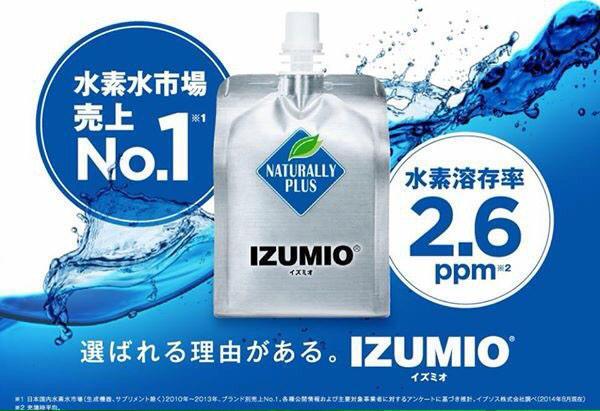 What is IZUMIO Hydrogen water?
