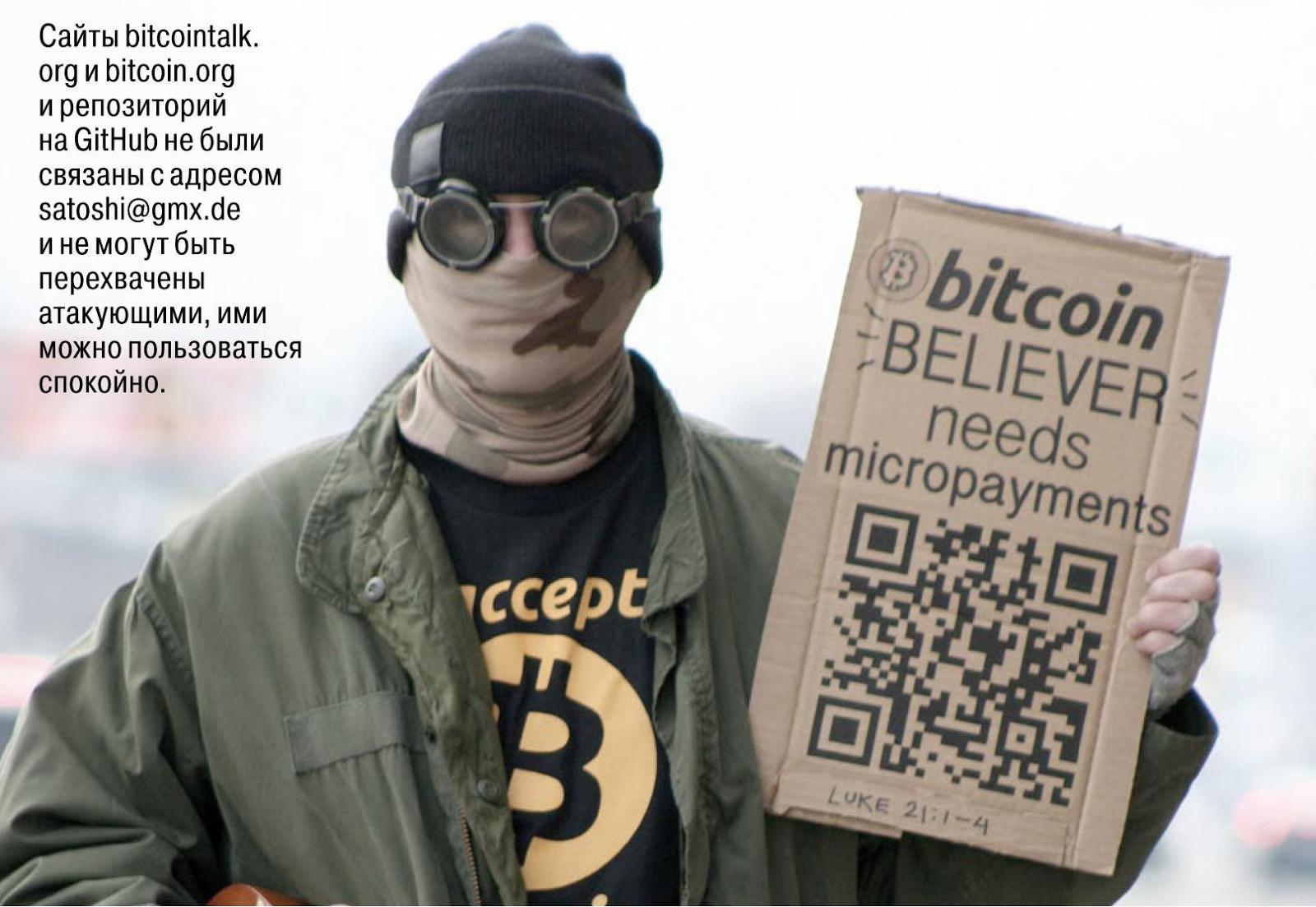 BitCoin mining и ботнеты до сих пор остаются основным источником заработка в сети