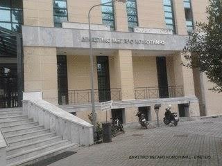 υπεξαίρεση- Καβάλα δικηγόρος