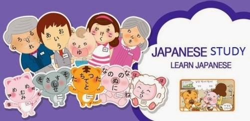 khóa học tiếng Nhật sơ cấp