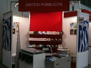 Milano 2012