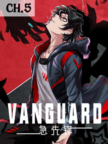 Vanguard-ตอนที่ 5