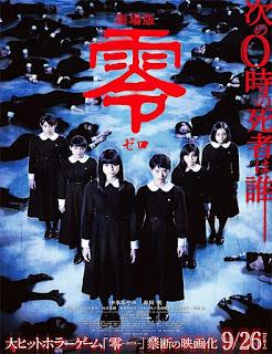 Gekijô-ban: Zero (Fatal Frame) (2014)
