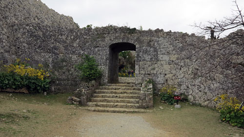 Nakagusuku Castle Gate, Okinawa