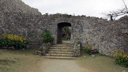 Nakagusuku Castle Gate, Okinawa