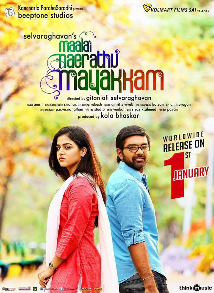 Watch Maalai Nerathu Mayakkam (2015) DVDScr Tamil Full Movie Watch Online Free Download