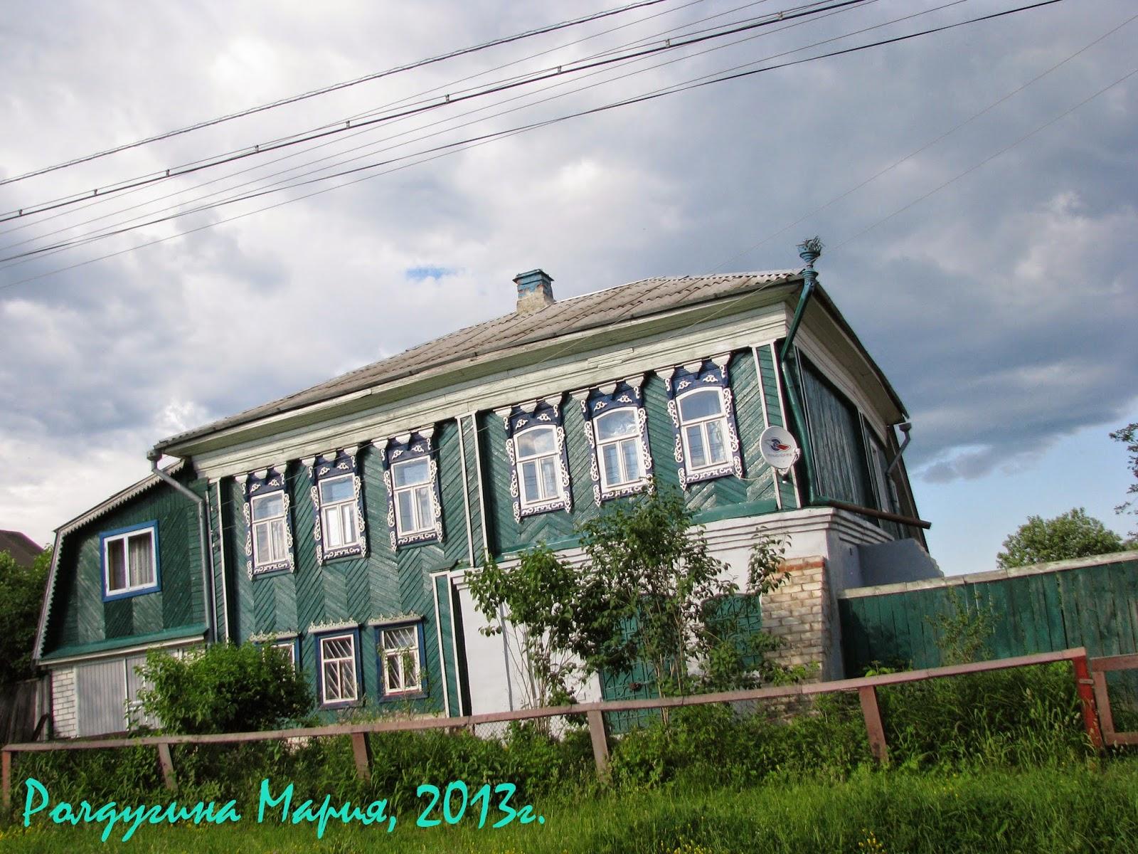 Нижегородская область!