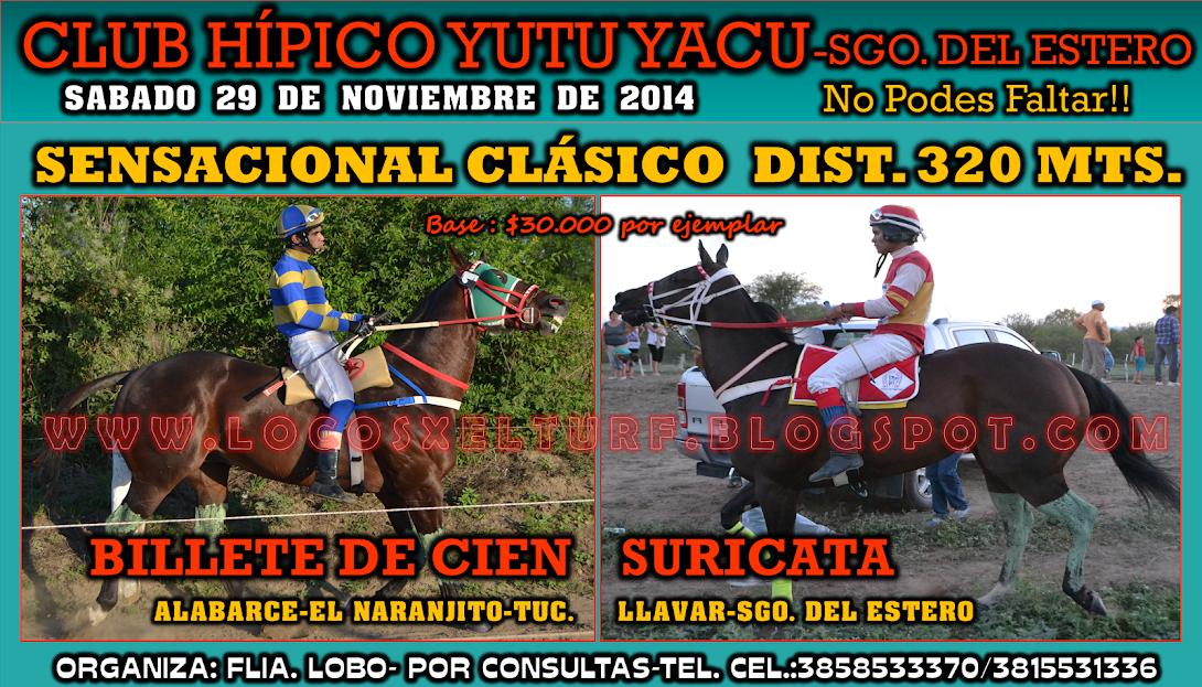 29-11-14-CLAS-HIP.YUTU YACU