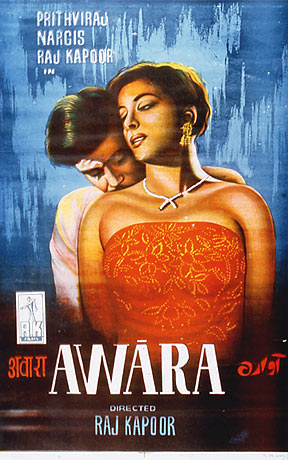 Awaara (1951) Movie Poster