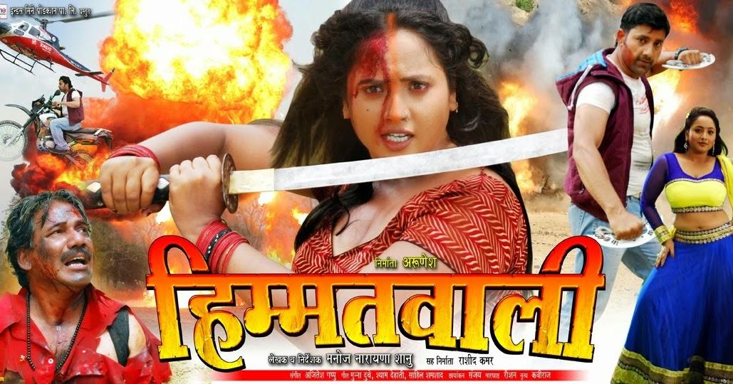 free hindi movies 2016 online