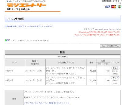 http://dgent.jp/e.asp?no=1500436