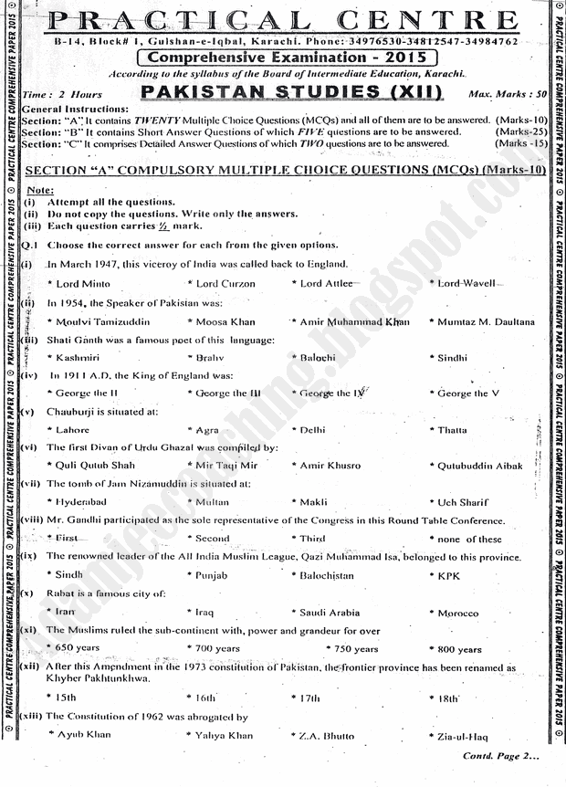 practical centre guess papers 2015 class 12th