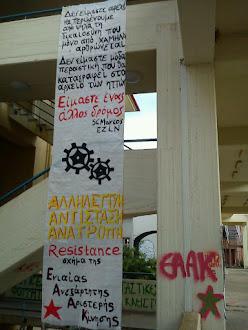 πανώ 9-2012