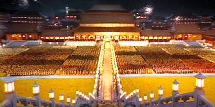 The film sufi curse of the golden flower zhang yimou 2006 curse of the golden flower zhang yimou 2006 mightylinksfo