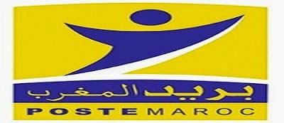 للباحثين عن فرص الشغل 124 منصب شاغر ببريد المغرب في مختلف التخصصات