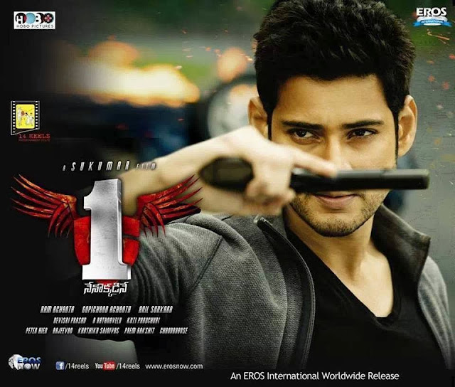 1-Nenokkadine 2014 Telugu Movie Watch Online