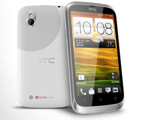 HTC Desire U / HTC T327w