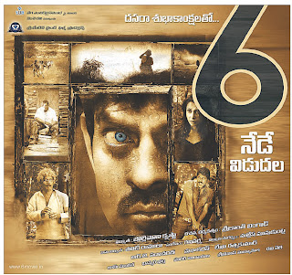 6 (six) 2012 Telugu movie watch online