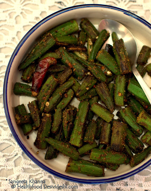 okra stir fry recipe
