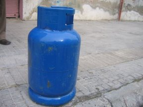 اشكال اسطوانات الغاز