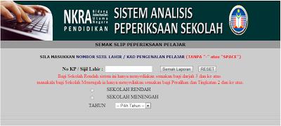 Semakan Keputusan SPM 2012 Secara Online Dan SMS. Semak Result SPM 2012.