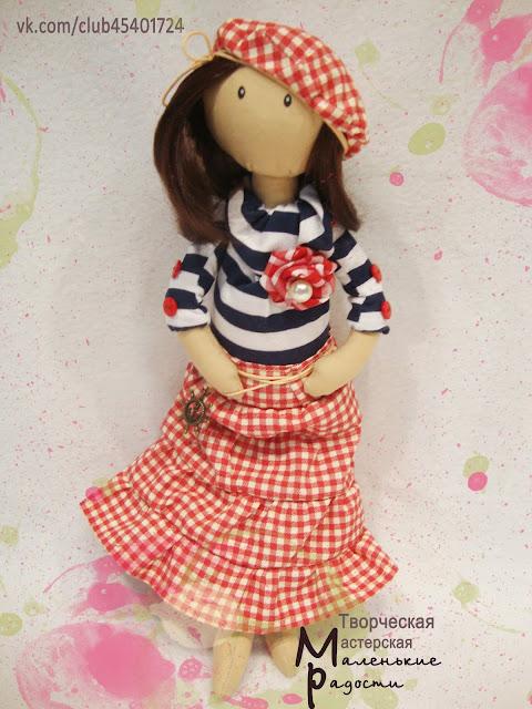 Интерьерная кукла ручной работы. Textile Doll