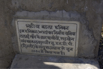 INDIA 2011: Dedication Plaque