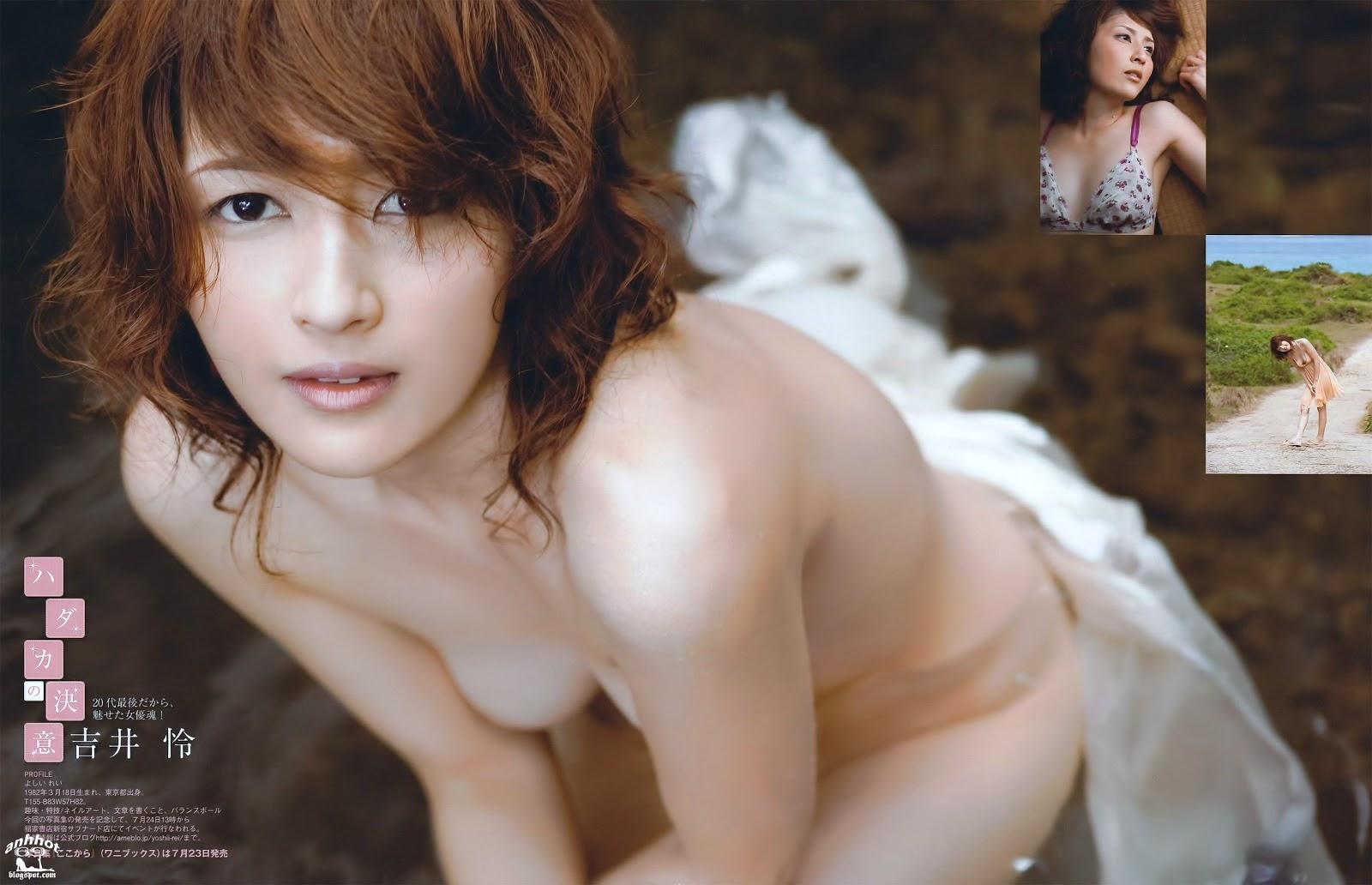 rei-yoshii-01290674