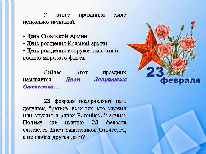 ❶Шуточные вопросы к 23 февраля|Поделки в сад на 23|Шуточные номинации для коллег учителей||}