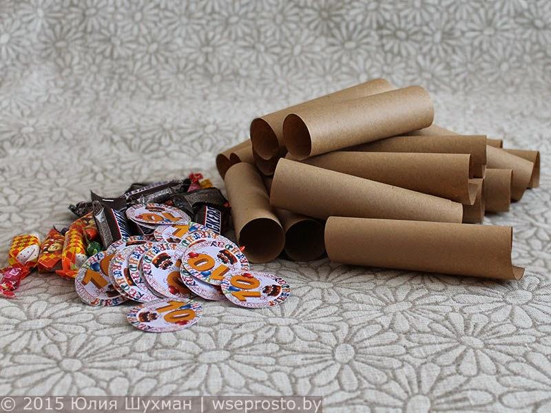 упаковка конфет в школу