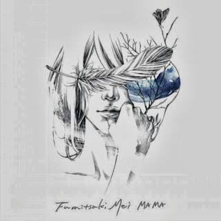 Mei Fumitsuki 文月メイ - Mama ママ