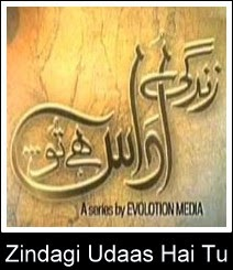 Zindagi Udass hai tu OST title song of GEO Tv darama