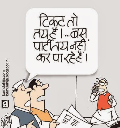 election 2014 cartoons, election cartoon, cartoons on politics, indian political cartoon, bjp cartoon, congress cartoon