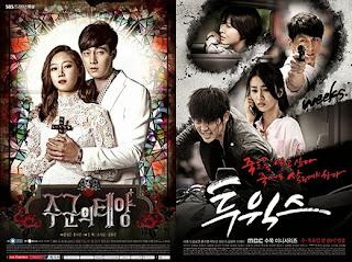 DOWNLOAD FILM SERIAL KOREA Master's Sun (2013)