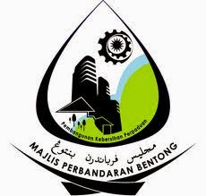 Jawatan Kerja Kosong Majlis Perbandaran Bentong (MPBentong) logo www.ohjob.info september 2014