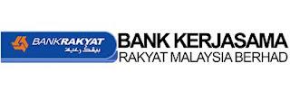 Jawatan Kosong Bank Rakyat - TERBUKA