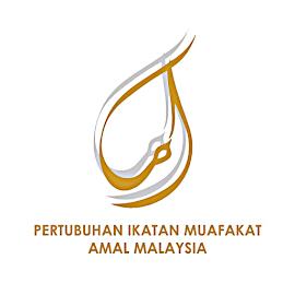Pertubuhan Ikatan Muafakat Amal Malaysia (IMAM)
