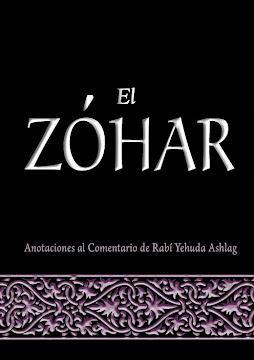El libro del Zohar