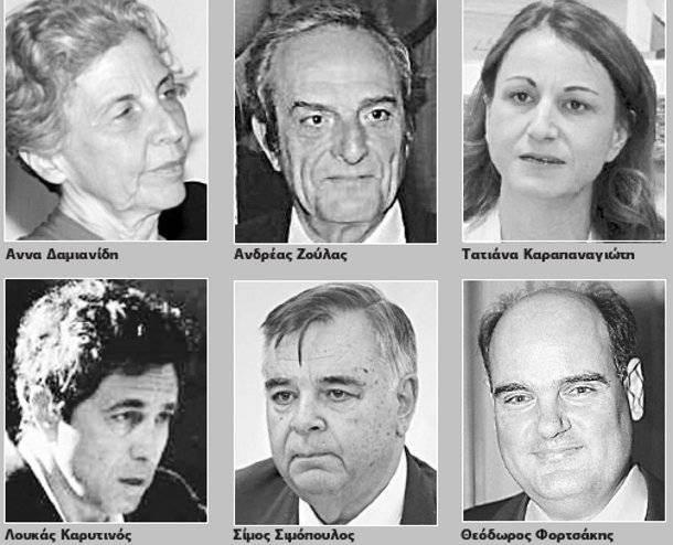 Όλοι οι άνθρωποι των υπουργών σε ΔΤ και ΝΕΡΙΤ!
