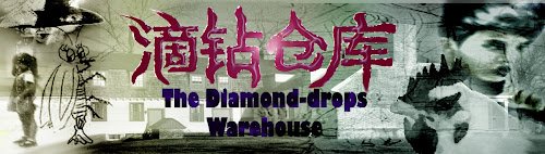 The Diamond-drops Warehouse