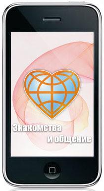 Вход на LovePlanet ru Войти на сайт знакомств