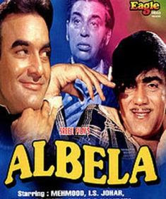 Albela 1971 Hindi Movie Watch Online