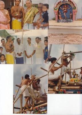 swartham sangam, palanganatham, madurai, siva temple,