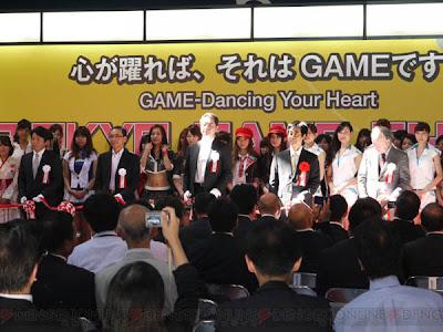 東京ゲームショウ 2011 | 幕張メッセ