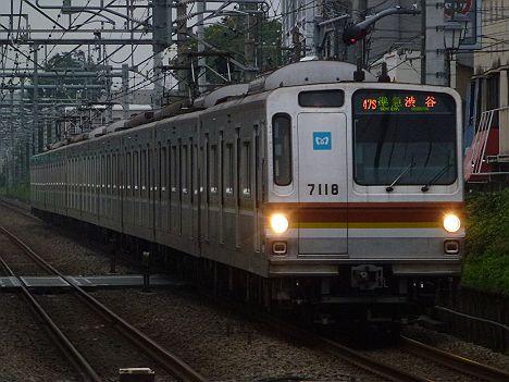 西武池袋線 副都心線直通 準急 渋谷行き1 7000系(平日1本運行)