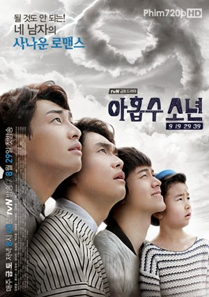 Plus Nine Boys 2014 poster